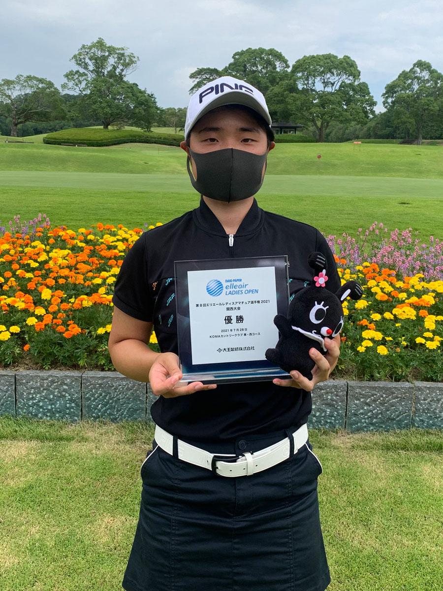 優勝者:湯淺 芹(ユアサ セリ)