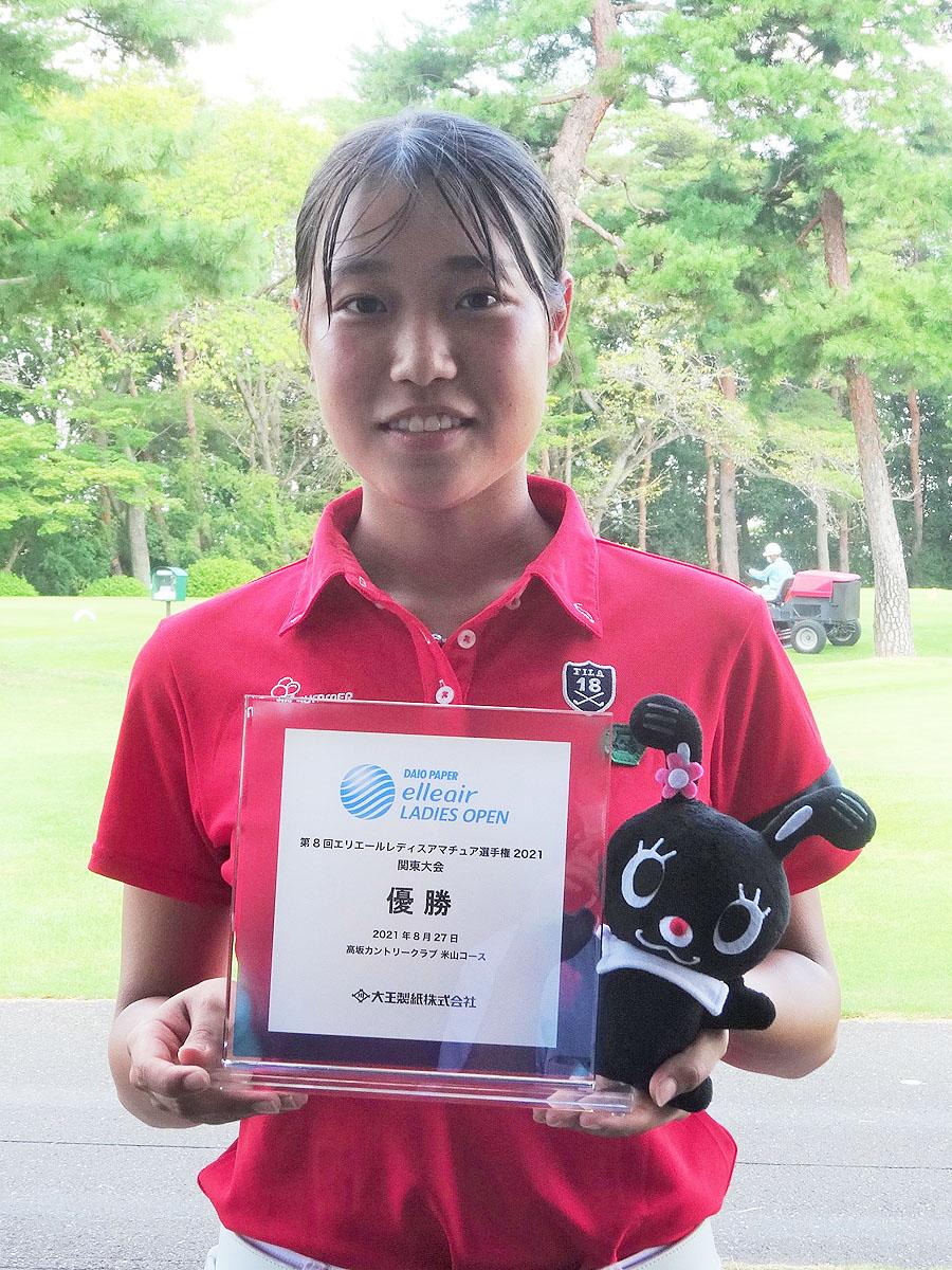 優勝者:木村 葉月(キムラ ハヅキ)