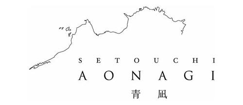 瀬戸内リトリート青凪・公式サイト
