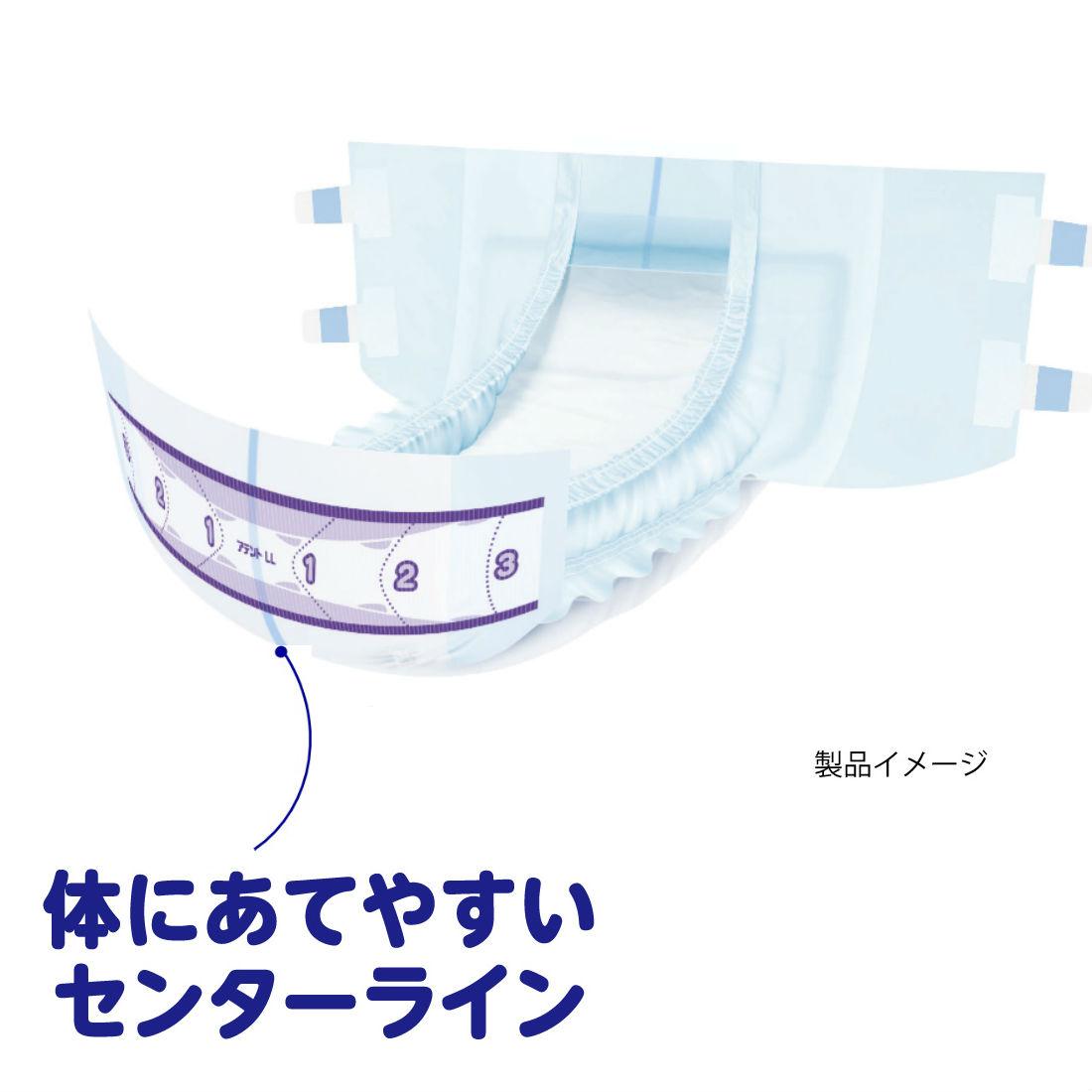 アテント 背モレ横モレも防ぐテープ式 消臭効果付き