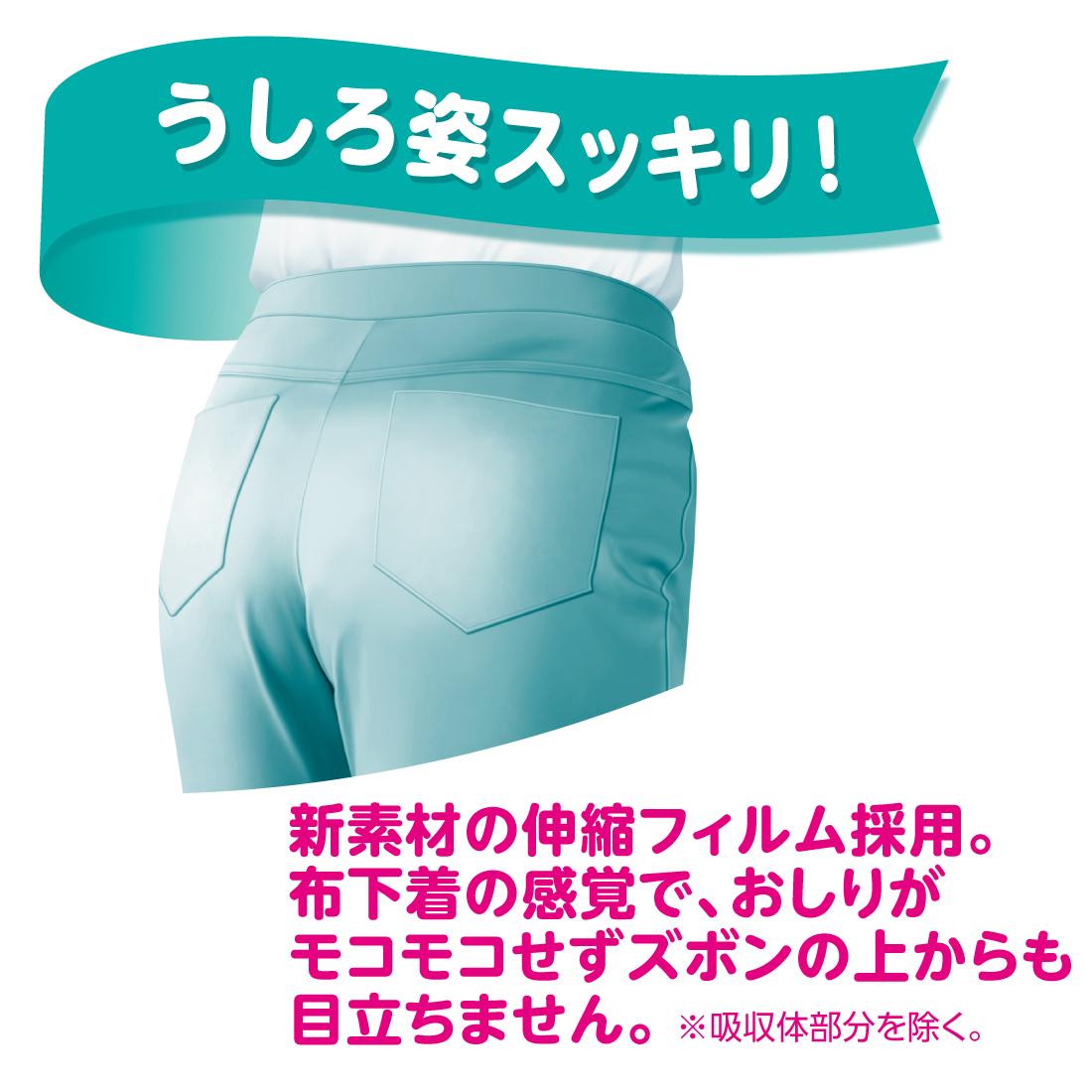 アテントスポーツパンツM 男女共用