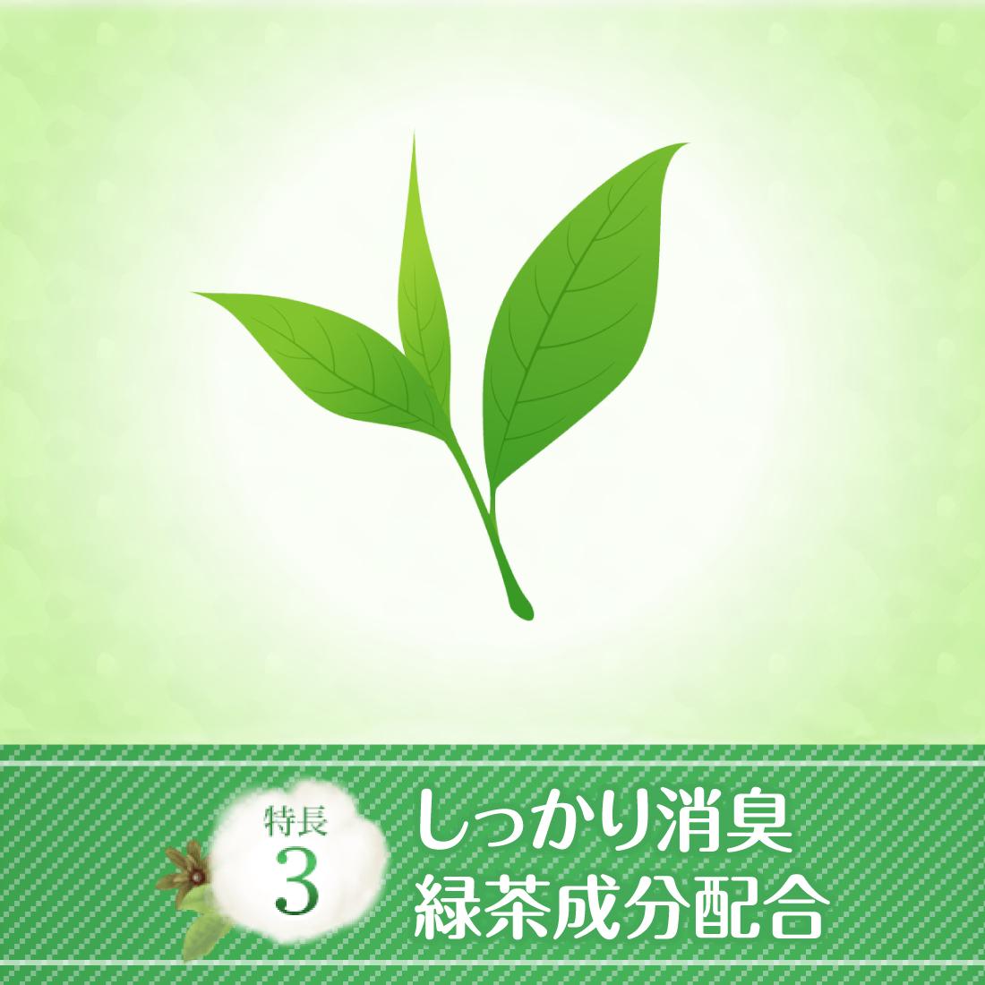 アテントコットン100%自然素材パッド快適中量