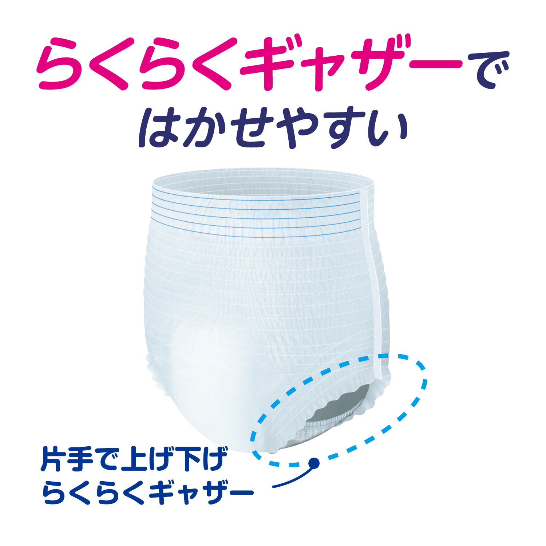 アテント うす型さらさらパンツ通気性プラス Lサイズ