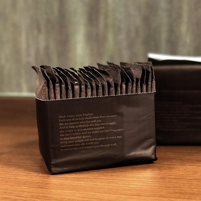 数量限定 ナプキン 多い昼用 羽つき 23cm エリス Megami 素肌のきもち超スリム 限定デザイン 20枚入