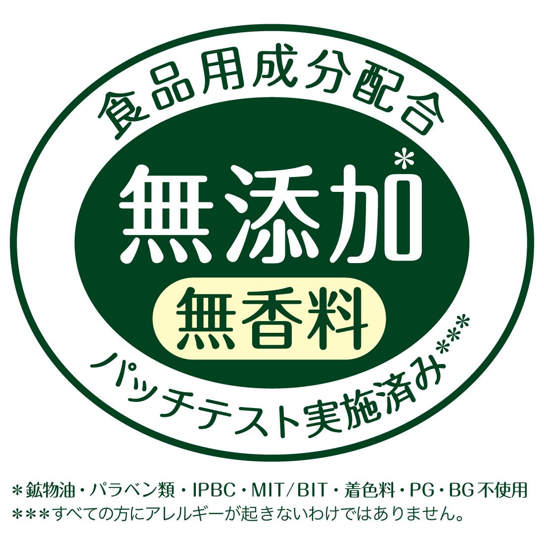 無添加ウエットティシューPuana(ピュアナ)除菌99.99%アルコールタイプ