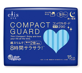 Ellis compact guard (for many nights) with 290 wings