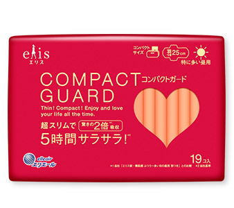 Ellis compact guard (especially for daytime) with wings