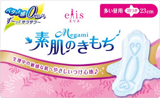 エリス Megami 素肌のきもち
