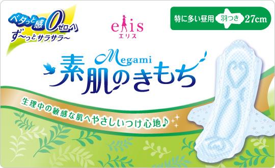 Ellis Megami Skin Feelings